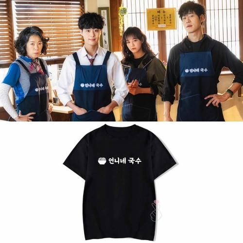 The Uncanny Counter - Eonni's Noodles T-Shirt